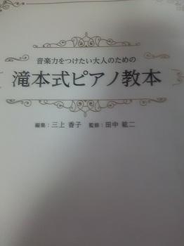 2016年11月24日.JPG